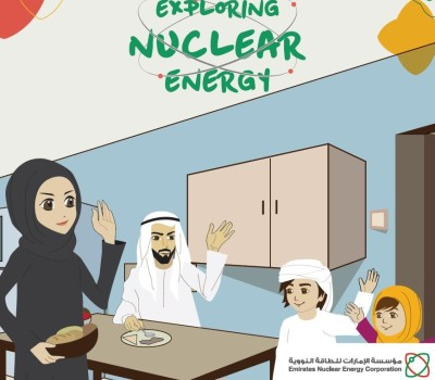 Exploring Nuclear Energy Stage 1