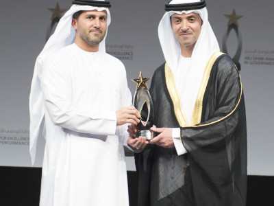 ADAEP - Abu Dhabi award for excellence - November 2015