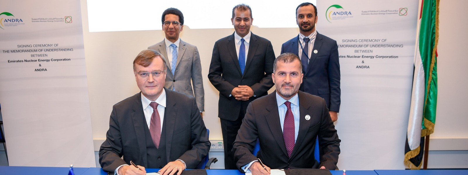 enec-andra-mou-signing-5d88a89e1f726.jpg (Gallery Image)