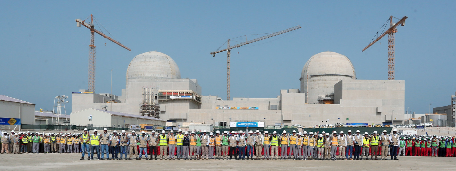 enec-celebrates-50-million-safe-work-hours-at-barakah-nuclear-energy-plant-5d3583282d62c.jpg (Gallery Image)