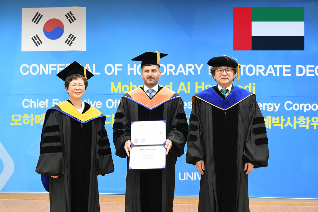 enec-ceo-honorary-doctorate2-5cee4c08dd206.jpg (original)
