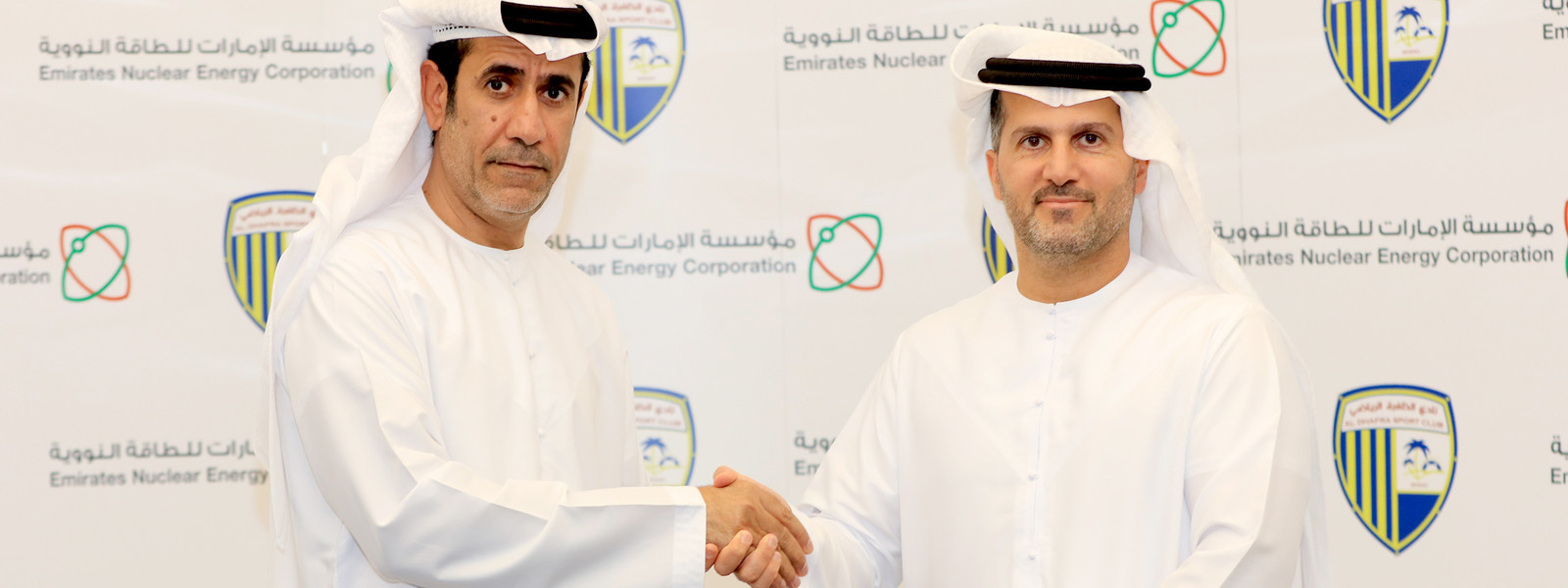enec0-al-dhafra-club-agreement-5d35866f3dd1d.jpg (Gallery Image)